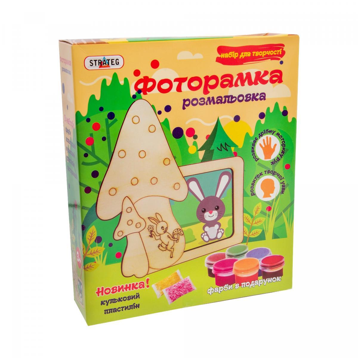 Фоторамка-раскраска из дерева Грибочек, Strateg (8007 ...