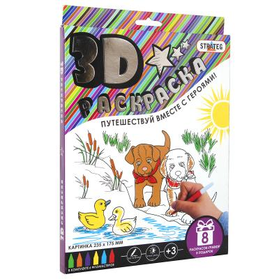 Купить 3D РАСКРАСКА СОБАЧКИ (РУС.), STRATEG (1003)