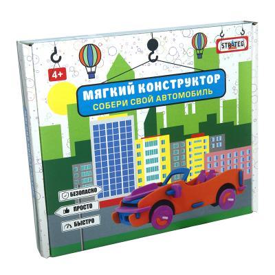 Купить АВТОМОБИЛЬ-КАБРИОЛЕТ, STRATEG (6100)