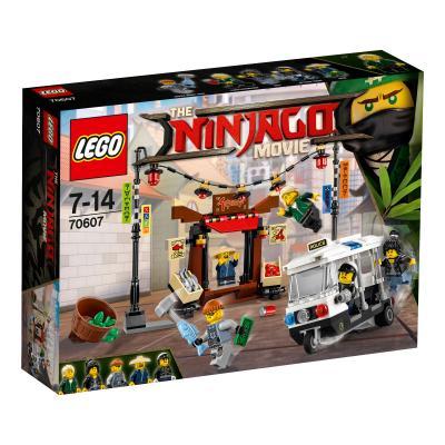 Купить ОГРАБЛЕНИЕ КИОСКА В НИНДЗЯГО СИТИ, LEGO (70607)