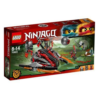 Купить АЛЫЙ ЗАХВАТЧИК, LEGO (70624)