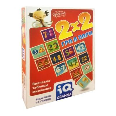 Купить НАСТОЛЬНАЯ ИГРА IQ 2Х2 ИГРА В ПАРЫ, GRANNA (81497)