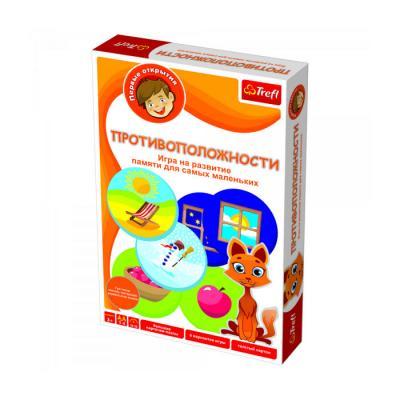 Купить НАСТОЛЬНАЯ ИГРА ПРОТИВОПОЛОЖНОСТИ, TREFL (TFL-01105)
