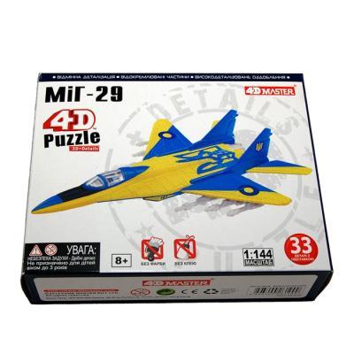 Купить 4D ПАЗЛ ИСТРЕБИТЕЛЬ МИГ-29 UA COLORS, 33 ЭЛ., 4D MASTER (26199)