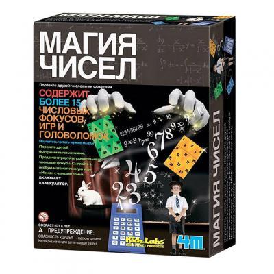 Купить ВОЛШЕБНАЯ МАТЕМАТИКА, 4М (00-03293)