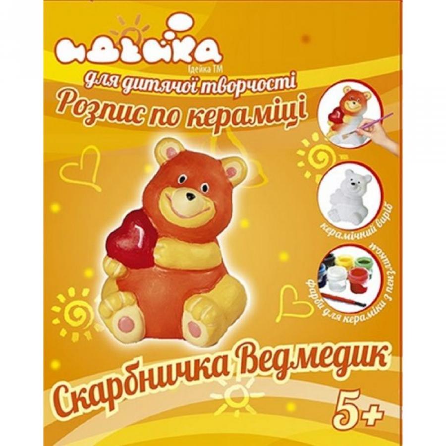 Купить КОПИЛКА МЕДВЕЖОНОК, ИДЕЙКА (94177)