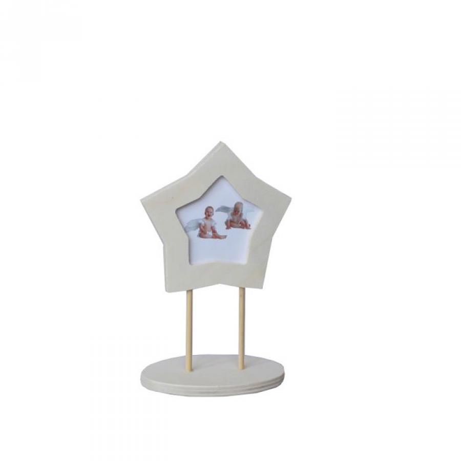 Купить НАБОР ДЛЯ ТВОРЧЕСТВА С ФОТОРАМКОЙ ЗВЕЗДОЧКА, ИДЕЙКА (94230)_1