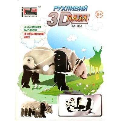 Купить ЗАВОДНОЙ 3D ПАЗЛ ПАНДА, HOPE WINNING (HWMP-35)