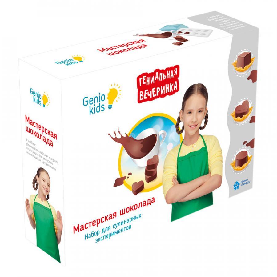 Купить ИГРОВОЙ НАБОР МАСТЕРСКАЯ ШОКОЛАДА, 38 ЭЛ., GENIO KIDS (MS01V)