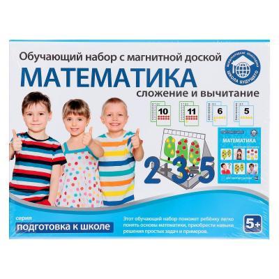 Купить ОБУЧАЮЩИЙ НАБОР МАТЕМАТИКА, 79 ЭЛ., ШКОЛА БУДУЩЕГО (80105)