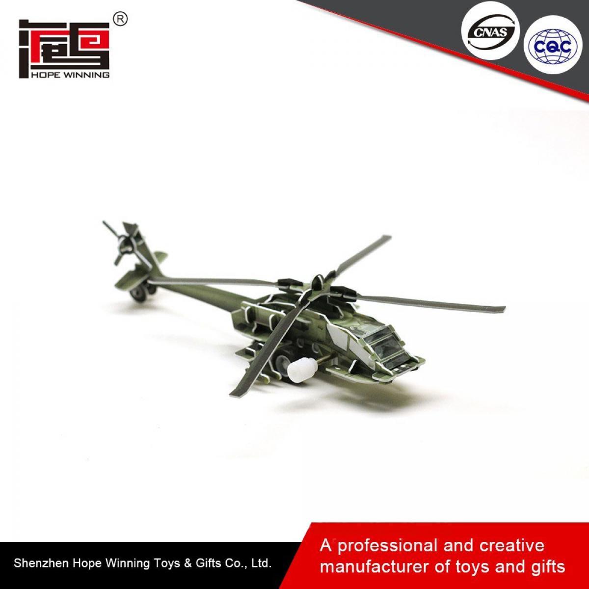 Пазлы: мультяшный вертолет