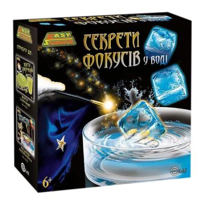 Купить СЕКРЕТЫ ФОКУСОВ В ВОДЕ, EASY SCIENCE (45030)