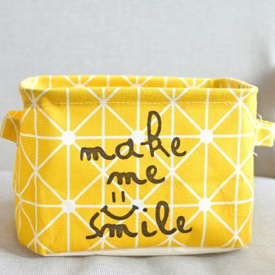 Купить КОРЗИНА ДЛЯ ИГРУШЕК SMILE YELLOW, 20Х16Х13 СМ, BERNI (43459)