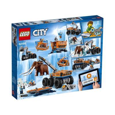 Купить ПЕРЕДВИЖНАЯ АРКТИЧЕСКАЯ БАЗА, LEGO (60195)