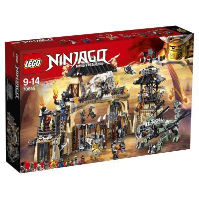 Купить ПЕЩЕРА ДРАКОНОВ, LEGO (70655)