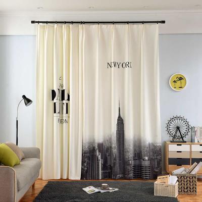 Купить ШТОРА NEW YORK, 185Х265СМ, 2 ШТ, BERNI (44955)
