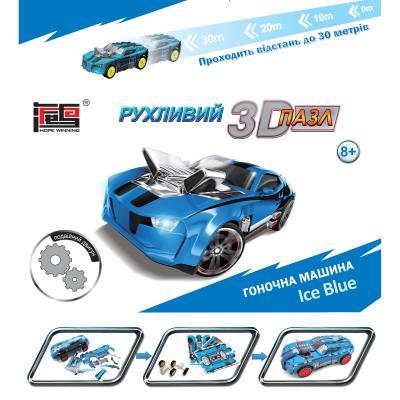 Купить ЗАВОДНОЙ 3D ПАЗЛ ГОНОЧНАЯ МАШИНА ICE BLUE, HOPE WINNING (HWMP-1010)
