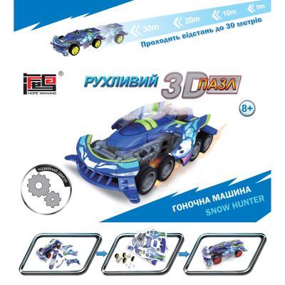Купить ЗАВОДНОЙ 3D ПАЗЛ ГОНОЧНАЯ МАШИНА SNOW HUNTER, HOPE WINNING (HWMP-104)