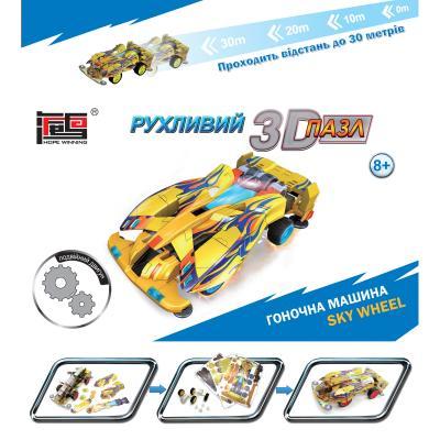 Купить ЗАВОДНОЙ 3D ПАЗЛ ГОНОЧНАЯ МАШИНА SKY WHEEL, HOPE WINNING (HWMP-105)