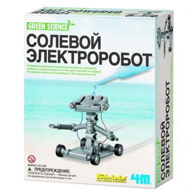 Купить НАБОР ДЛЯ ТВОРЧЕСТВА СОЛЕВОЙ ЭЛЕКТРОРОБОТ, 4М (00-03353)