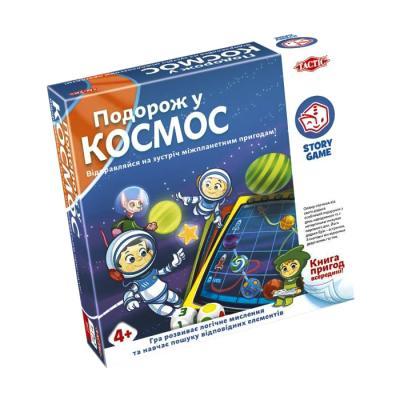 Купить НАСТОЛЬНАЯ ИГРА ПУТЕШЕСТВИЕ В КОСМОС, TACTIC (55686)