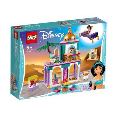 Купить LEGO ПРИКЛЮЧЕНИЯ АЛАДДИНА И ЖАСМИН ВО ДВОРЦЕ, LEGO (41161)