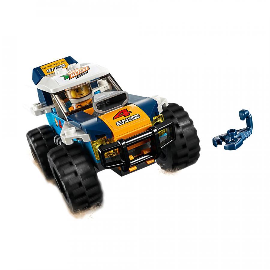 Купить LEGO УЧАСТНИК ГОНКИ В ПУСТЫНЕ, LEGO (60218)_1