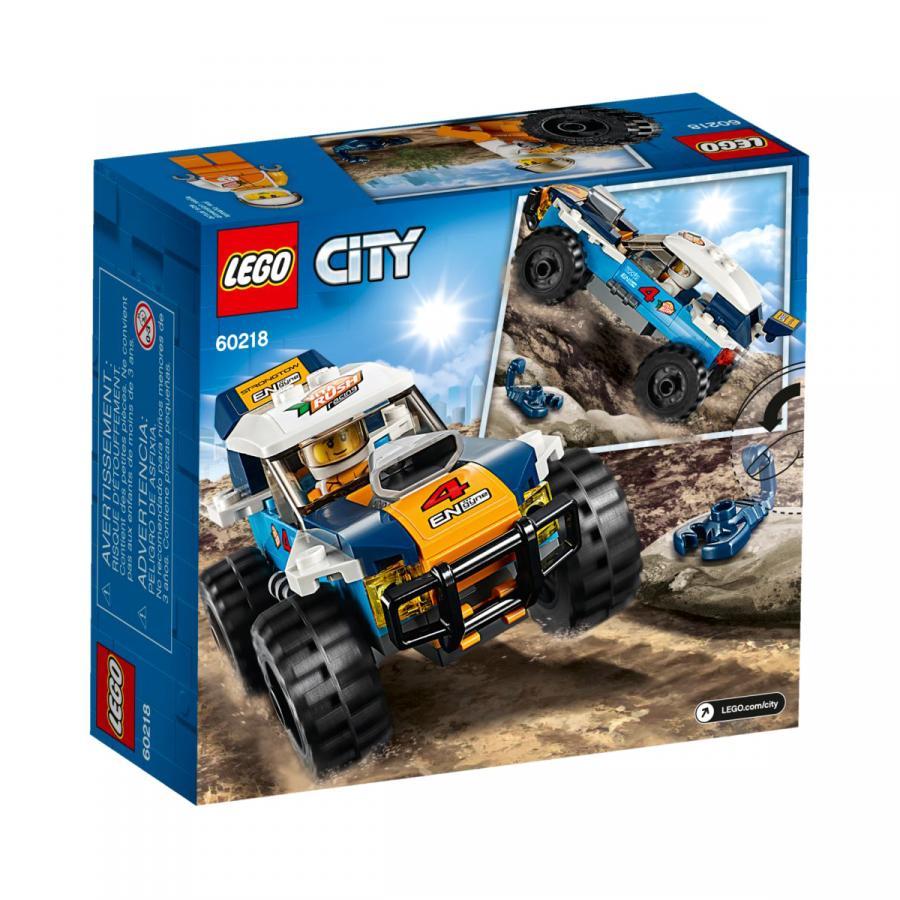 Купить LEGO УЧАСТНИК ГОНКИ В ПУСТЫНЕ, LEGO (60218)_3
