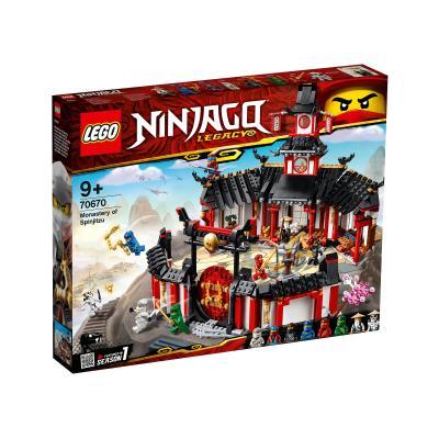 Купить LEGO МОНАСТЫРЬ КРУЖИТЦУ, LEGO (70670)