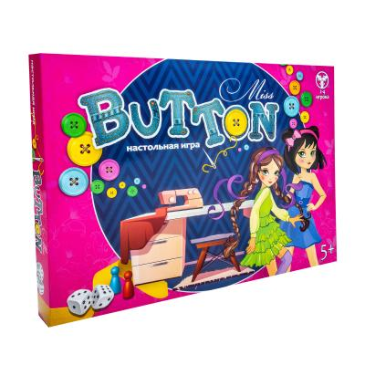 Купить НАСТОЛЬНАЯ ИГРА MISS BUTTON, РУС., STRATEG (30355)