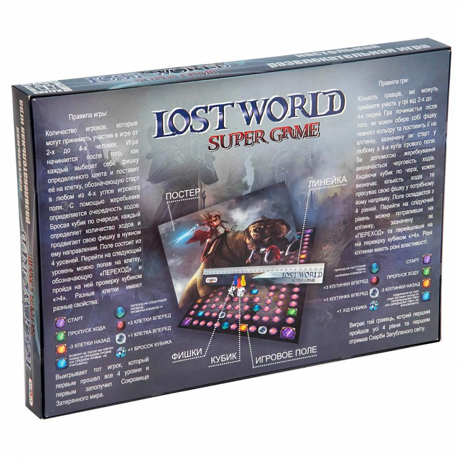 Купить НАСТОЛЬНАЯ ИГРА LOST WORLD ЗАТЕРЯННЫЙ МИР, STRATEG (40015)_2
