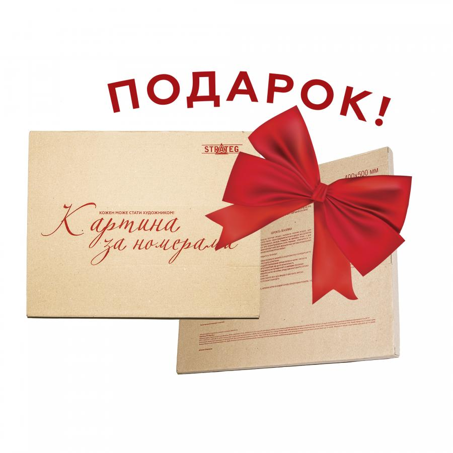 Купить КАРТИНА ПО НОМЕРАМ РОМАНТИКА В ПАРИЖЕ, 40Х50 СМ, STRATEG (VA-2263)_1