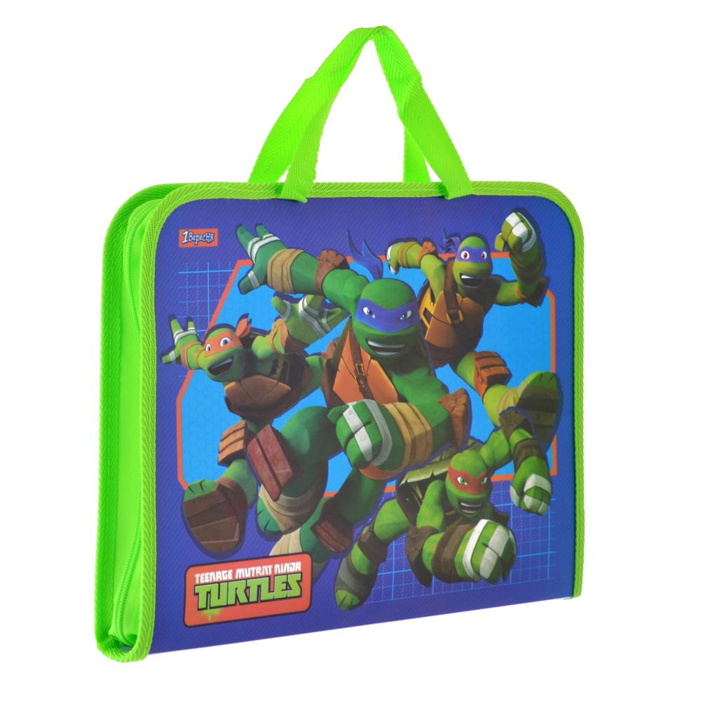 1Вересня Папка-портфель Ninja Turtles на молнии, FC, 1Вересня (491427)